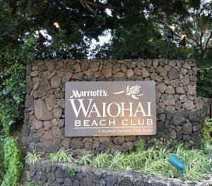 Marriott Waiohai Beach Club Sign